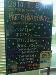 PARTY!PARTY!PARTY!