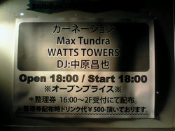 Max Tundra JAPAN TOUR 2010