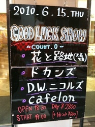 """""""GOOD LUCK SHOW COUNT.0"""""""